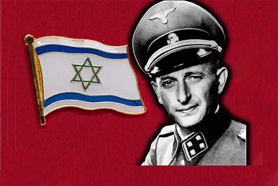 Еврейская разведка в 1960-м выкрала главного нацистского преступника. Что с ним сделали в Израиле?