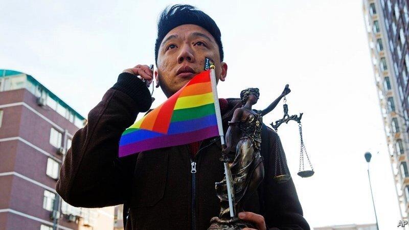 Китайский суд признал гомосексуализм психическим заболеванием