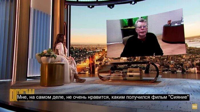 Стивен Кинг о фильме «Сияние»