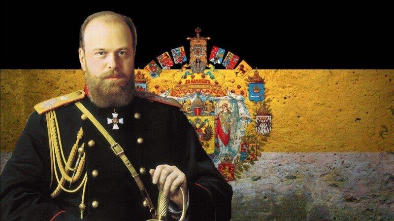 Был ли немецкий акцент у Александра III? Русский историк Петр Мультатули считает - нет
