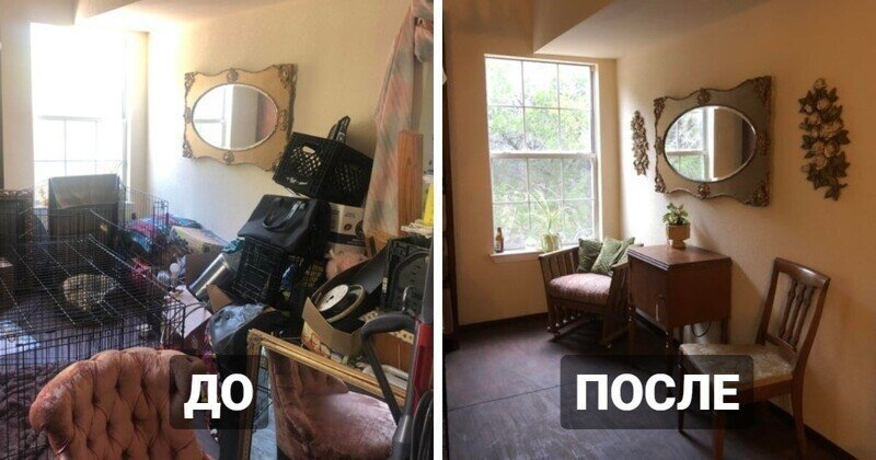 Удивительная разница до и после уборки: 16 примеров