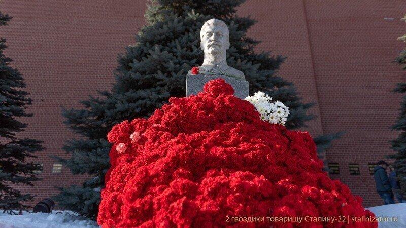 Фотоотчет о возложении цветов к могиле Сталина 5 марта 2021 года