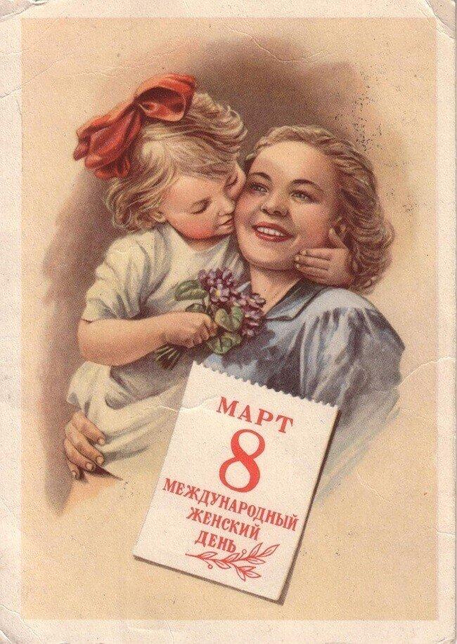 Поздравляю с праздником 8-го марта, Вас, дорогие посетительницы сайта