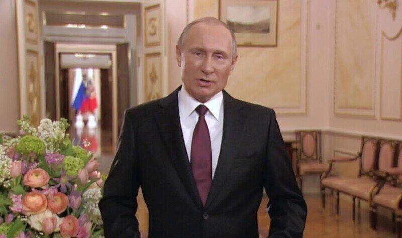 Президент РФ поздравил женщин с 8 марта