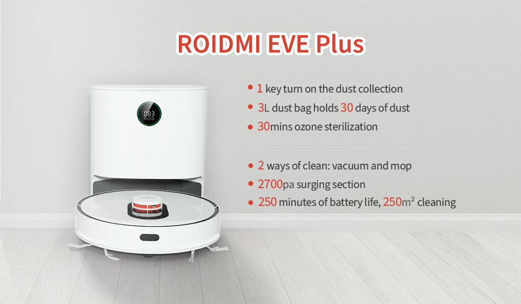 Робот-пылесос Roidmi EVE plus скоро появится в продаже