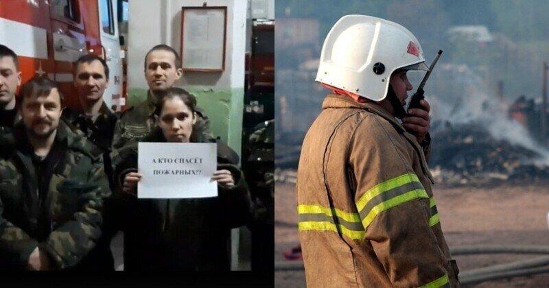 Пожарные Прикамья пожаловались Путину на низкую зарплату, а начальство обвинило их в клевете