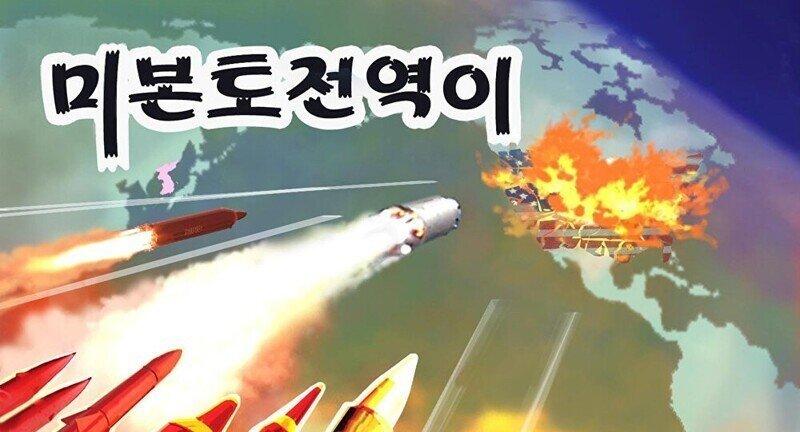 Северная Корея возобновила пуски баллистических ракет