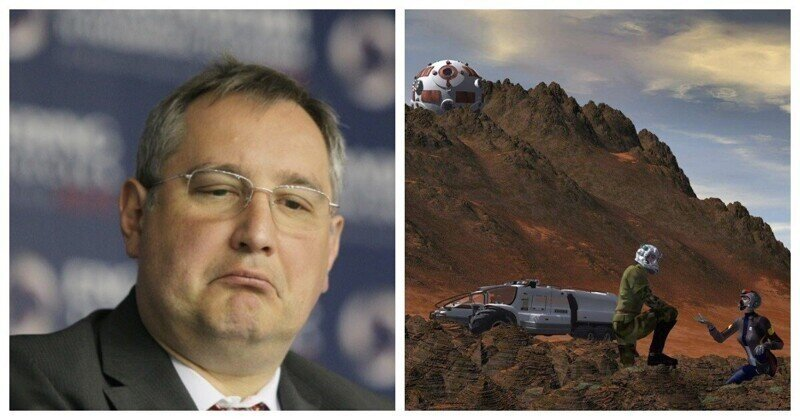 Рогозинотметилопасность для Земли втерраформировании Марса