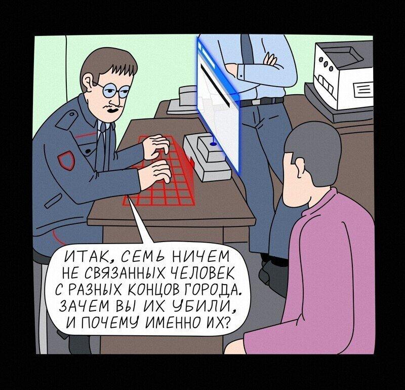 Кибердянск #34