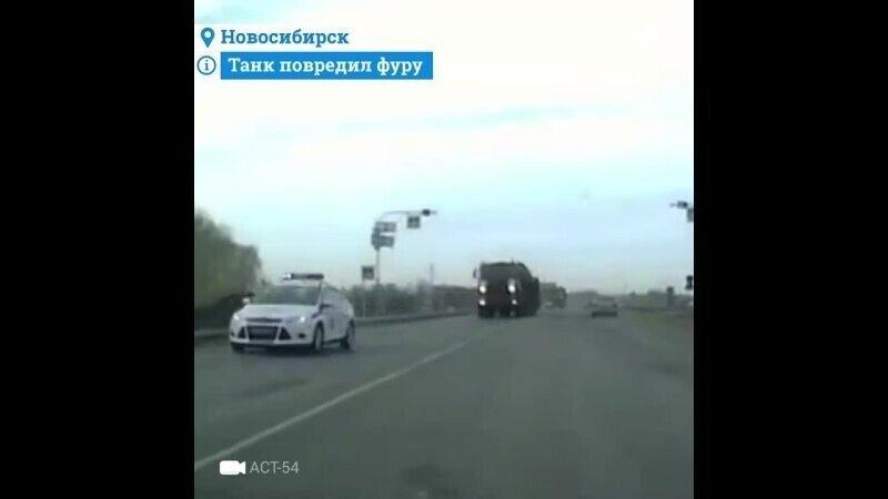 Авария в Новосибирске, сегодня