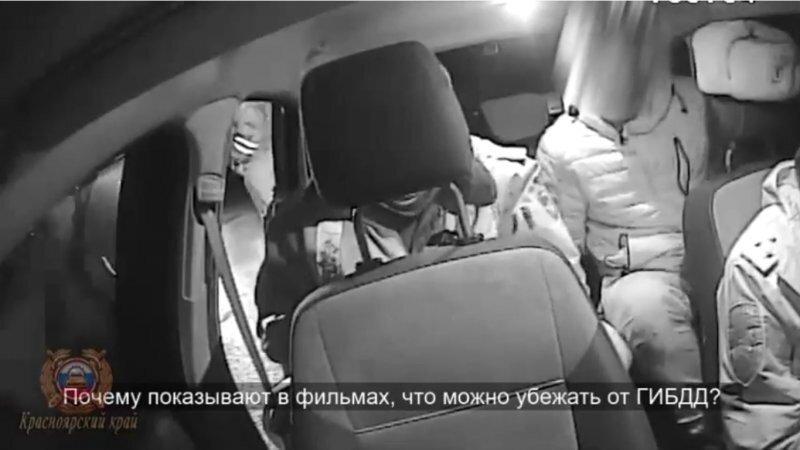 """Сибиряк пытался """"как в кино"""" уйти от погони, но ему прострелили колеса"""