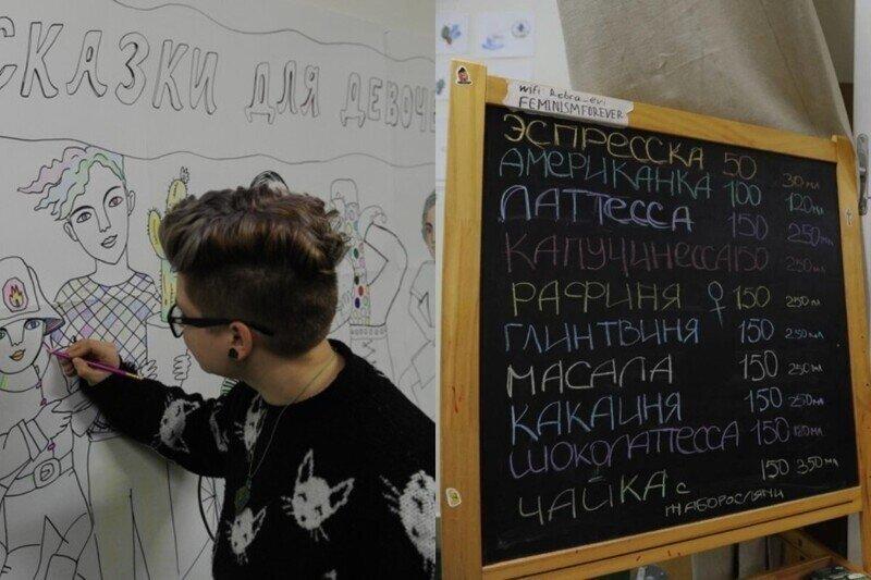 Сказка для девочек - всё: в Питере закрылось первое фем-кафе, в которое не пускали мужчин