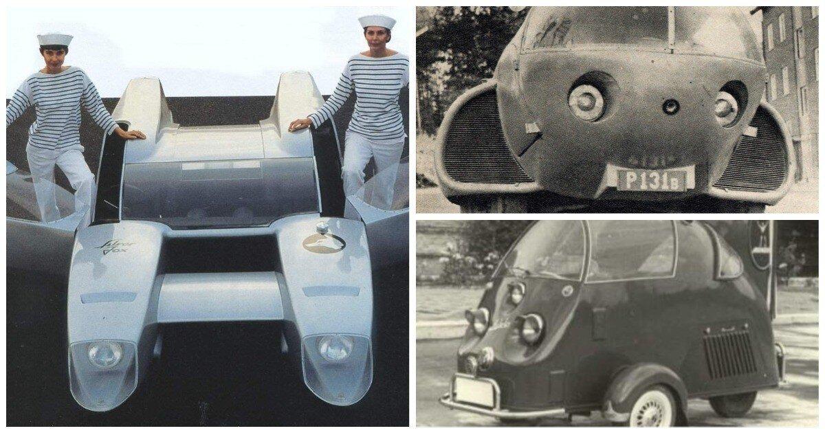 Извращения инженерной мысли: 20 самых странных авто мира