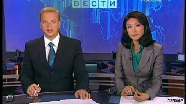 """С вами были """"Вести России"""" и ее ведущие: Нурмалгалда Фармагалгедыева и Эрнест..."""