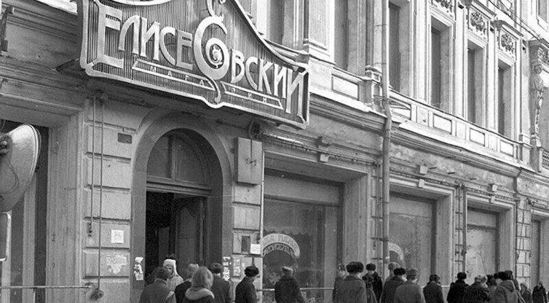 Блеск и нищета Елисеевского магазина. Воспоминания коренных москвичей