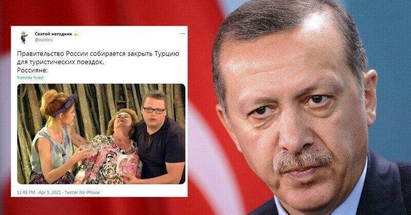Отпуск в Турции, прощай: реакция на ограничение полетов в солнечную республику