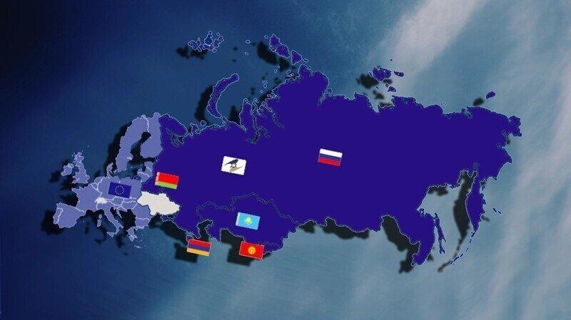 ЕС и ЕАЭС – интеграция или кризис