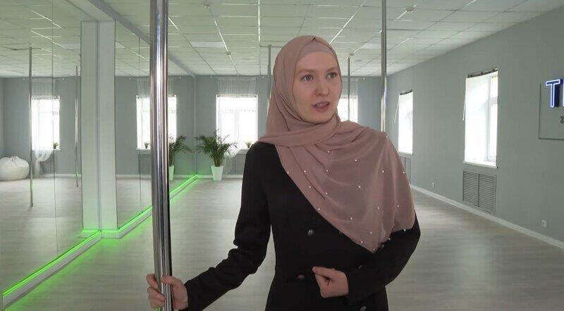 В России мусульманок начали учить танцам на шесте