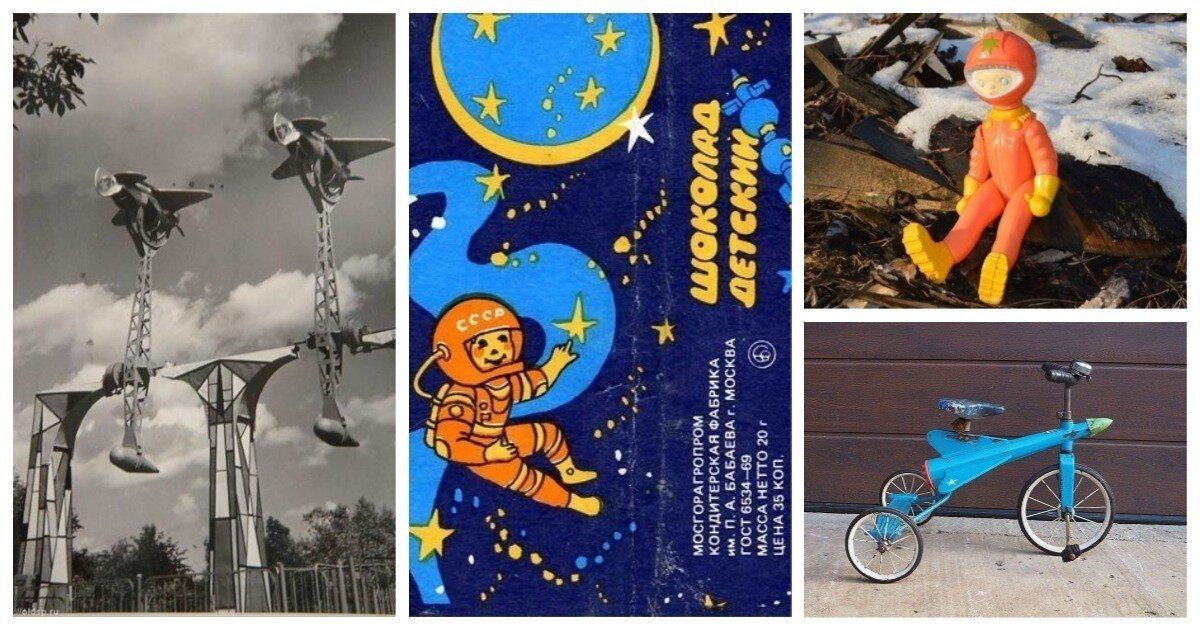 38 воспоминаний о космическом детстве