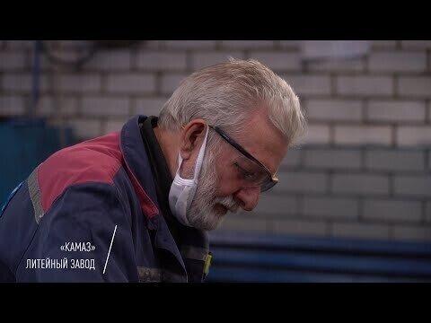 Заводчане «КАМАЗа» — Владимир Новиков, слесарь-инструментальщик цеха изготовления литейной оснастки