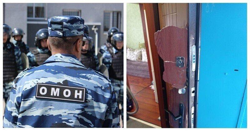 Ошибочка получилась: ОМОН выбил дверь и ушёл