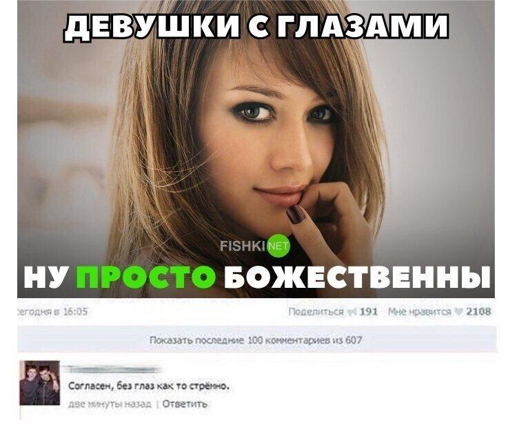 Смешные комментарии и картинки из соцсетей