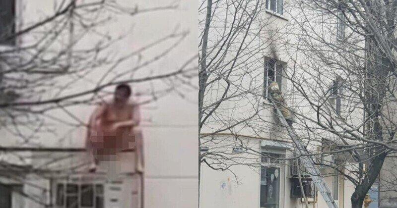 Одинокий голый на кондее за окном: обнаженный мужчина спрятался от пожара на фасадном кондиционере