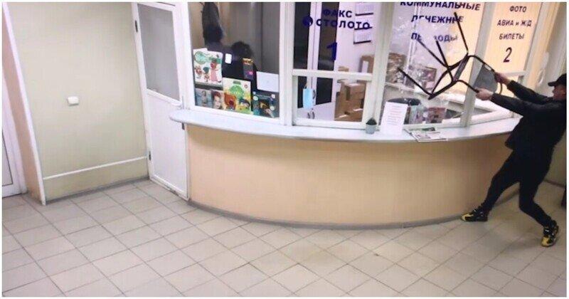Мужчина устроил погром в почтовом отделении из-за посылки