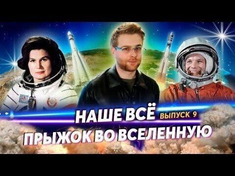 """Свежий выпуск """"Наше всё"""""""