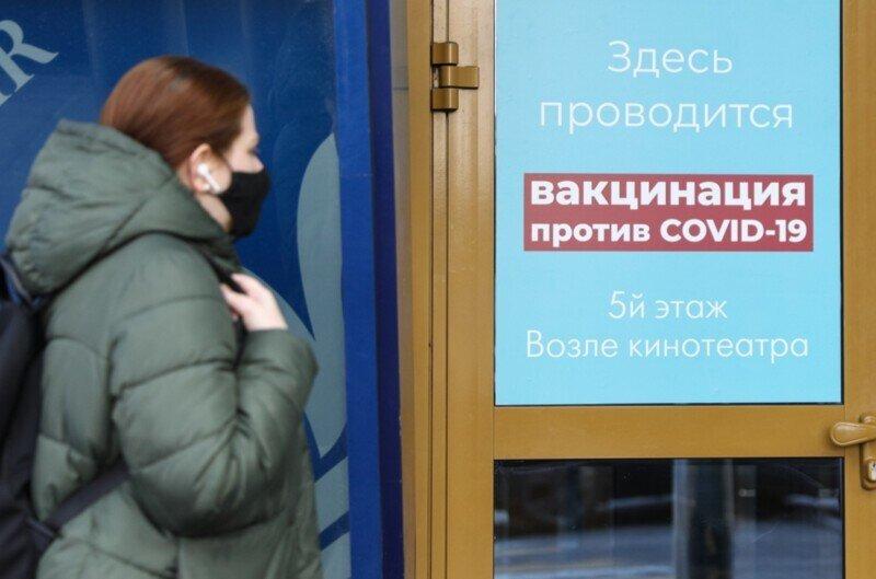 Более миллиона москвичей привились от ковида