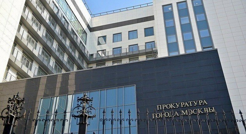 Империя наносит удар: Прокуратурой Москвы подан иск о признании ФБК экстремистами