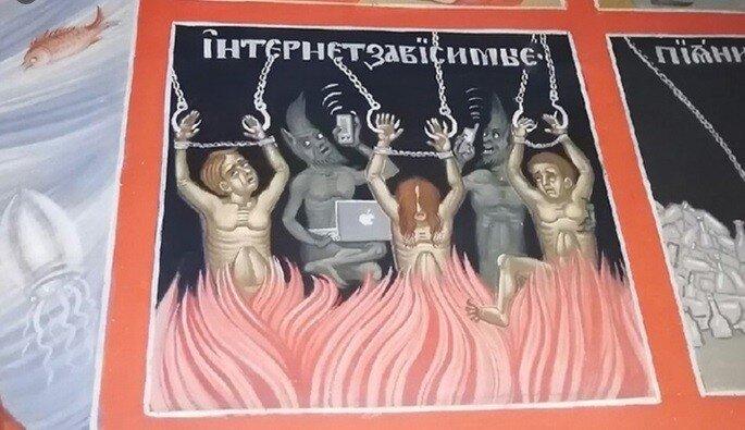 В российском храме изобразили на фреске чёрта с ноутбуком и логотипом надкусанного в Раю яблока