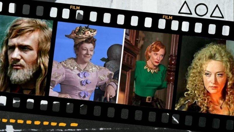 Известные литературные персонажи в советском и зарубежном кино