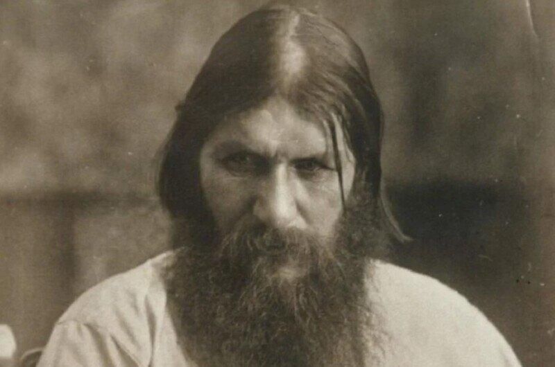 Длинные волосы Григория Распутина