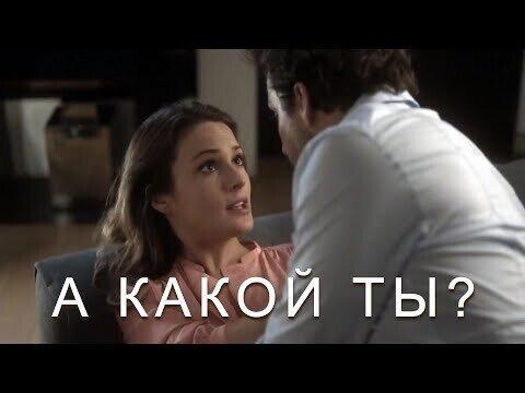 Веселая озвучка рекламы Durex