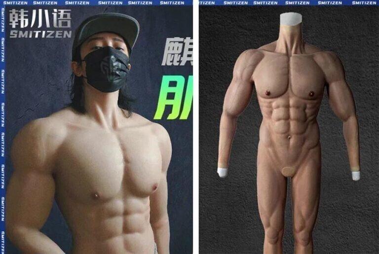 Реалистичный костюм с мускулистым телом