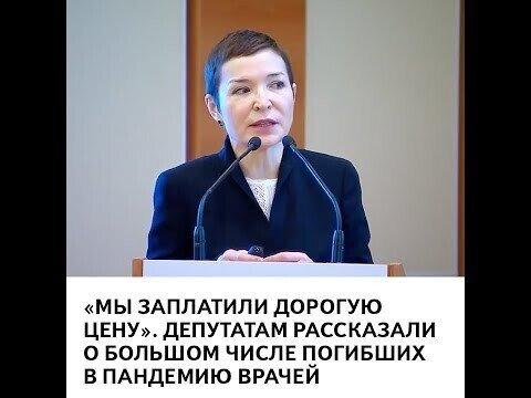 Депутатам рассказали о сокращении населения России