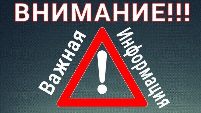 Навальнисты распространяют фальшивые заявки на проведение митингов