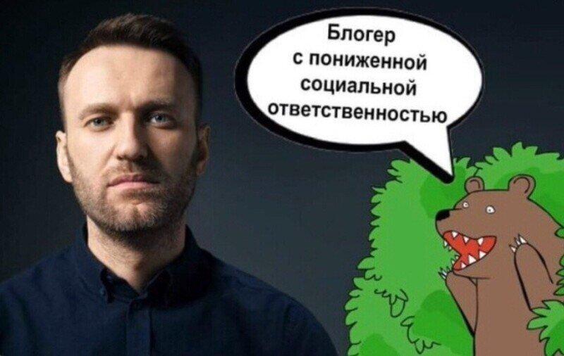 Кручу-верчу обдурить наивных хочу или как ФБК «рисует» поддержку на сайте «Свободу Навальному!»