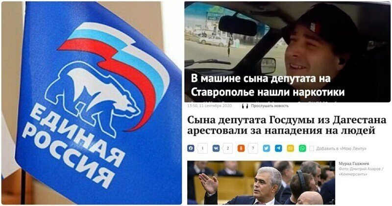 """Беспредел и нападение на пешеходов: что творят сыновья депутатов от """"Единой России"""""""