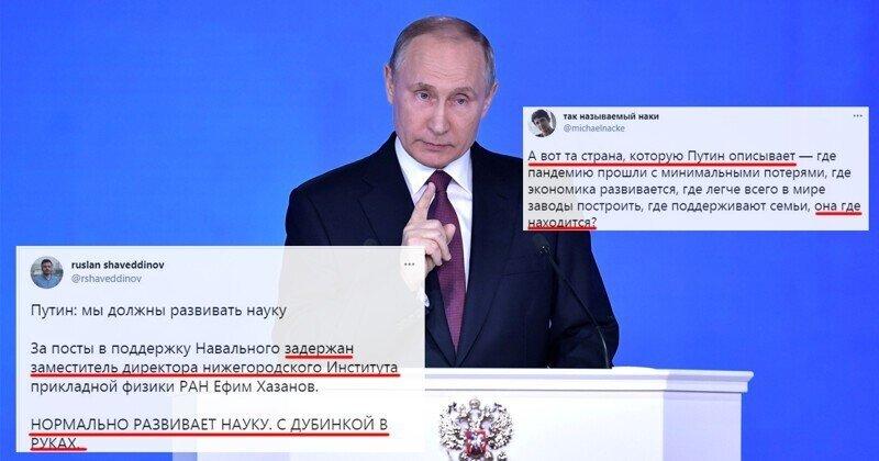 """""""Проговорил больше часа, но ничего не сказал"""": реакция на послание Путина"""
