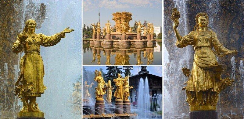 Знаменитый фонтан «Дружба народов СССР