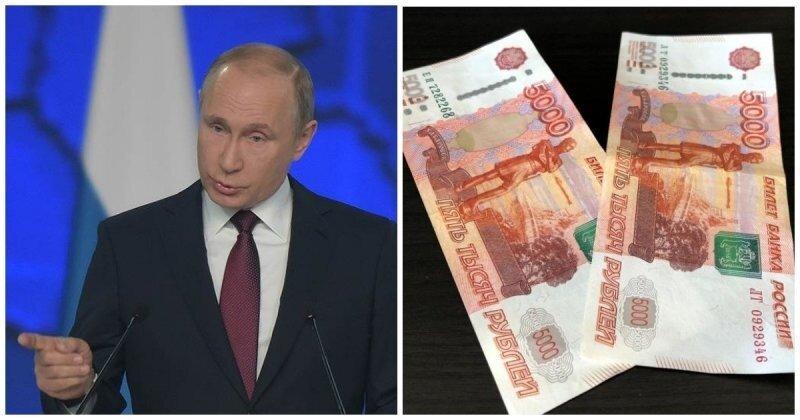 Новые выплаты: кому и сколько пообещал Путин