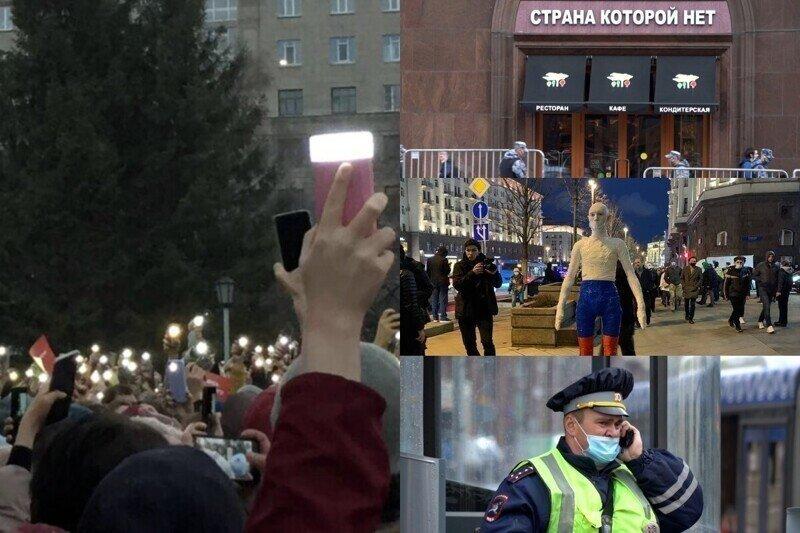 Хороводы, задержания, стихи Киплинга и маленький ОМОНовец: как в России прошли митинги 21 апреля