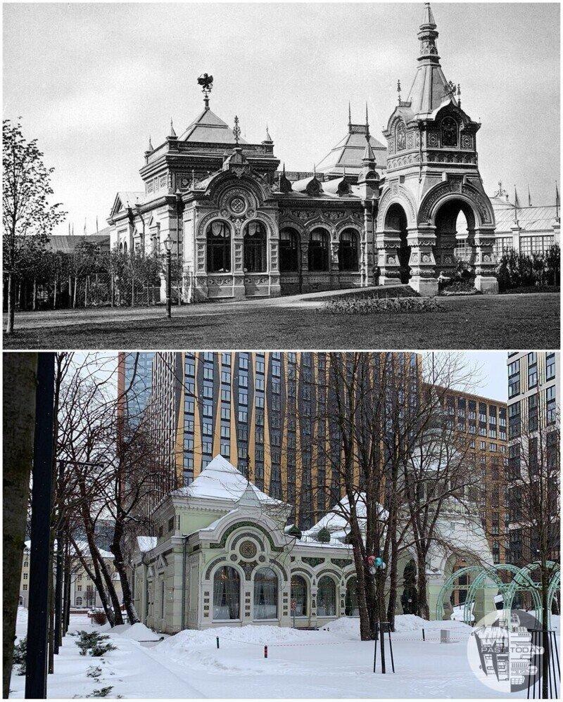 Москва было/стало