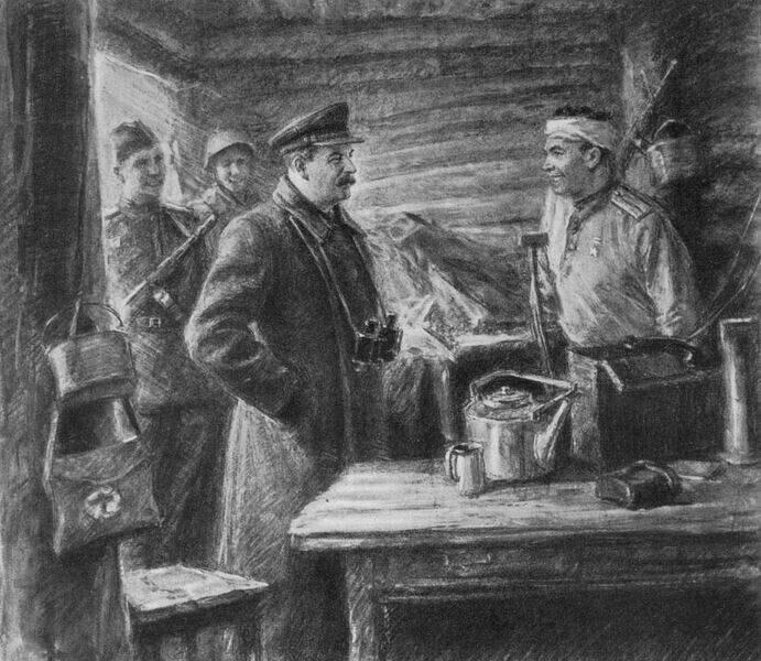Поездки Сталина на фронт