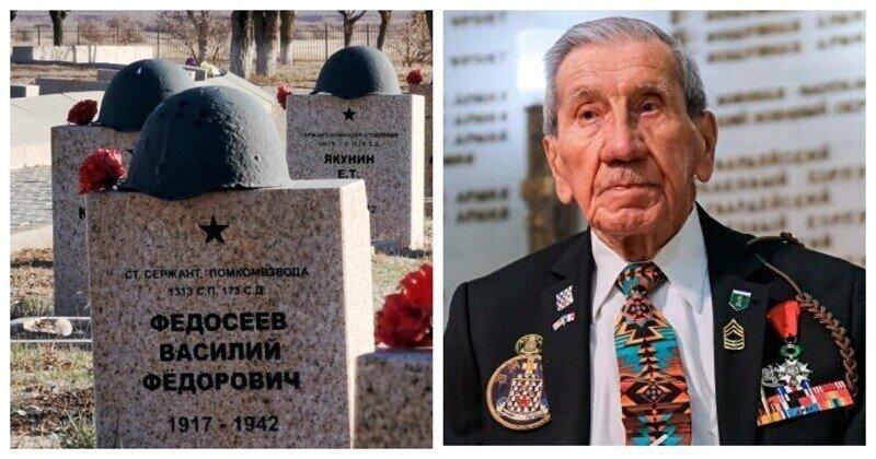 Ветеран из США провёл индейский ритуал на воинском кладбище под Волгоградом
