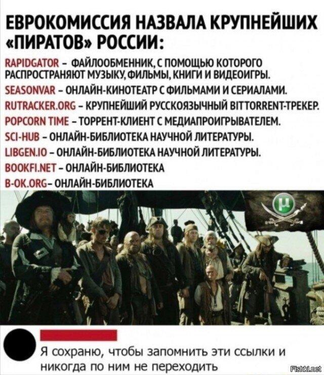 Ну и пиратов вам в ленту)))