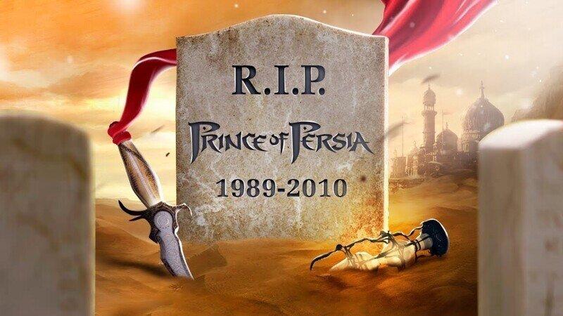 Как погиб Prince of Persia