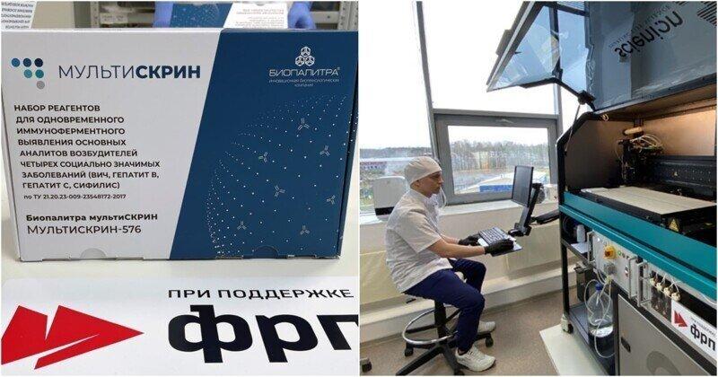 В России запущен в производство уникальный тест на гепатиты, сифилис и ВИЧ